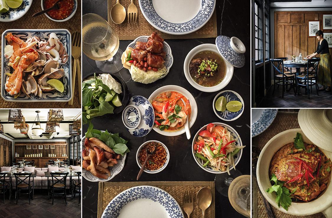 RESTAURANT REVIEW THAI LAO YEH RESTAURANT BANGKOK THE IDEAL - Cuisine laotienne